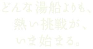 main_copy_20180629-05