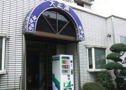 taisho-yu-00